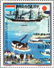 [Visit of the President of Paraguay in Japan, тип YWD]