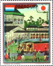 [Visit of the President of Paraguay in Japan, тип YWE]