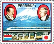[Visit of the President of Paraguay in Japan, тип YWJ]