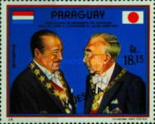 [Airmail - Visit of the President of Paraguay in Japan, тип YWL]