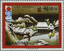 [Airmail - Winter Olympic Games - Sapporo, Japan, type ZTS]
