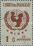 [The 25th Anniversary of UNICEF, type ZTX]