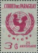 [The 25th Anniversary of UNICEF, type ZTX2]