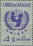 [The 25th Anniversary of UNICEF, type ZTX3]