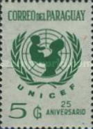 [The 25th Anniversary of UNICEF, type ZTX4]
