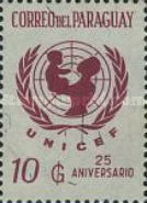 [The 25th Anniversary of UNICEF, type ZTX5]