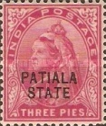 [Queen Victoria, 1819-1901 - India Postage Stamp Overprinted