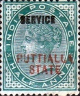 [Queen Victoria, 1819-1901 - Postage Stamps of 1885 Overprinted