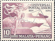 [The 75th Anniversary of Universal Postal Union, Typ D]