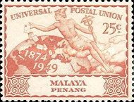 [The 75th Anniversary of Universal Postal Union, Typ F]