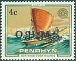[Sailing Ships - Penrhyn Postage Stamps of 1984 Overprinted