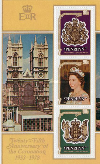 [The 25th Anniversary of Coronation of Queen Elizabeth II, type ]