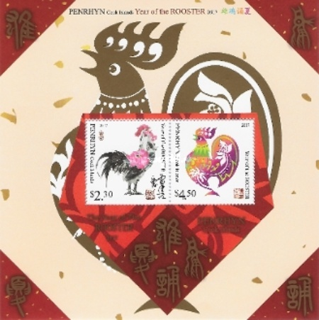 [Chinese New Year 2017 - Year of the Rooster, type ]