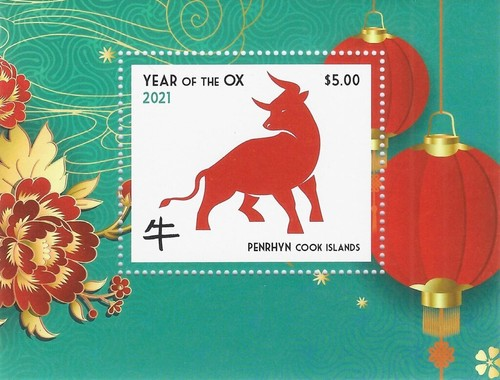 [Chinese New Year - Year of the Ox, type ]