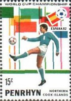 [Football World Cup - Spain 1982, type FY]