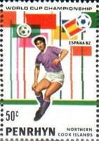 [Football World Cup - Spain 1982, type GD]