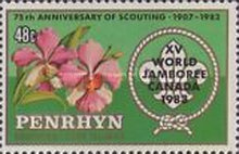 [World Scout Jamboree, Alberta, Canada - Issues of 1983 Overprinted, type IH1]