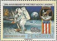 [The 20th Anniversary of First Manned Moon Landing, type NE]