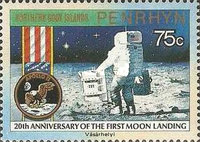 [The 20th Anniversary of First Manned Moon Landing, type NF]