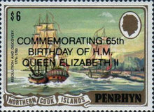 [The 65th Anniversary of the Birth of Queen Elizabeth II, type NY]