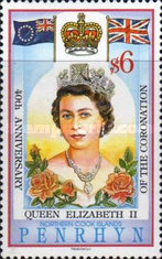 [The 40th Anniversary of Coronation of Queen Elizabeth II, type OW]