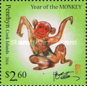 [Chinese New Year 2016 - Year of the Monkey, type WK]