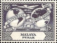 [The 75th Anniversary of Universal Postal Union, Typ S]