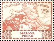 [The 75th Anniversary of Universal Postal Union, Typ T]