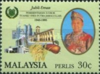 [The 50th Anniversary of the Accession of Sultan of Perlis, type CA]