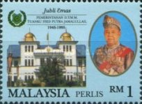 [The 50th Anniversary of the Accession of Sultan of Perlis, type CB]