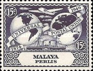 [The 75th Anniversary of the Universal Postal Union, type D]
