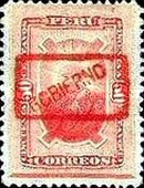 "[Postage Stamps of 1886 Overprinted ""GOBIERNO"" in Rectangle in Red Colour, type B5]"