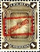 "[Postage Stamps of 1886 Overprinted ""GOBIERNO"" in Rectangle in Red Colour, type B6]"