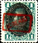 """[Postage Stamps of 1894 Overprinted """"GOBIERNO"""" in Rectangle in Red Colour, Typ C1]"""