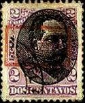 """[Postage Stamps of 1894 Overprinted """"GOBIERNO"""" in Rectangle in Red Colour, Typ C2]"""