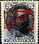 """[Postage Stamps of 1894 Overprinted """"GOBIERNO"""" in Rectangle in Red Colour, Typ C4]"""
