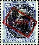 """[Postage Stamps of 1894 Overprinted """"GOBIERNO"""" in Rectangle in Red Colour, Typ C5]"""