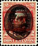 "[Postage Stamps of 1894 Overprinted ""GOBIERNO"" in Rectangle in Red Colour, type D]"