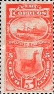 [Postage Due Stamps - With Grill, type A1]