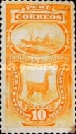 [Postage Due Stamps - With Grill, type B1]