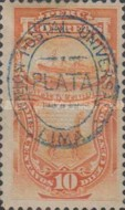 [Previously Issued Postage Due Stamps Overprinted in Blue or Red Colour - With Grill, Typ F2]