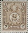 [Numeral Stamps - New Design, Typ S]