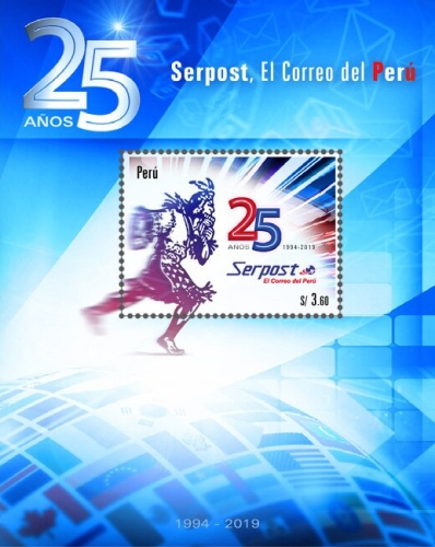 [The 25th Anniversary (2019) of SERPOST, type ]