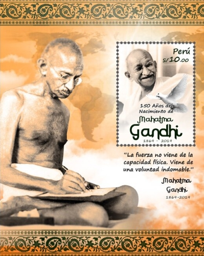 [The 150th Anniversary (2019) of the Birth of Mahatma Gandhi, 1869-1948, type ]