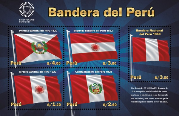 [The 200th Anniversary of the Flag of Peru, Typ ]