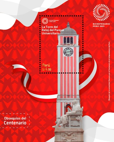 [The 200th Anniversary of Independence - The Clock Tower at University Park - Lima, Peru, type ]