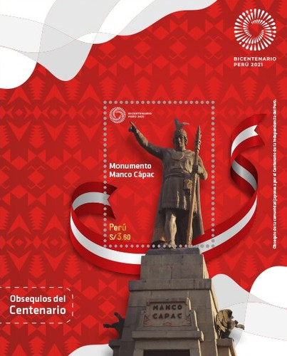 [The 200th Anniversary of Independence - Manco Cápac Monument - Lima, Peru, type ]