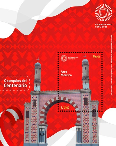 [The 200th Anniversary of Independence - Arco Morisco Monument - Lima, Peru, type ]