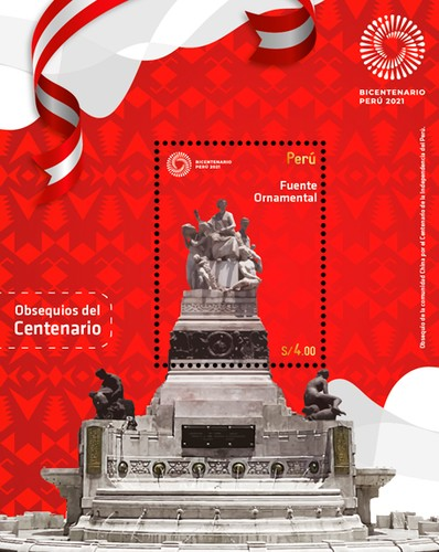 [The 200th Anniversary of Independence - The Ornamental Fountain, type ]