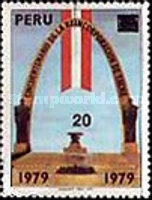 [Stamps of 1978-1979 Surcharged, type AAQ1]